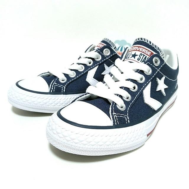 Zapatillas niño Converse
